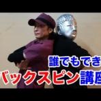 ネトブレ速報@ブレイクダンス系まとめブログ