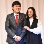 山里亮太が驚く!結婚報告も相手の名前も聞かず「そうなんだ」で電話を切られました…