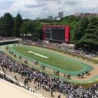 『5/27(日)全レース 厳選◎軸馬 東京・京都』の画像
