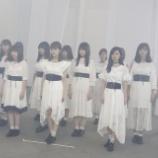 『【乃木坂46】『19thアンダー曲』MVメイキング画像が運営のミスで一瞬アップされる!センターは樋口日奈の模様!!』の画像