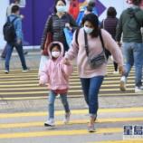 『【香港最新情報】「大みそかと元日、厳しい冷え込みに」』の画像