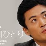 坂上忍、劇団ひとりらが「共演NGのタレント」について暴露ww