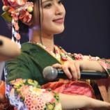 『[速報] 佐々木舞香、振袖(ミニ成人式)で『紅蓮華/LiSA』を披露…【866ツアー】』の画像