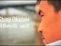 岡崎、先発フル出場 マインツは4試合ぶりの勝利で今季負けなしの3勝5分け