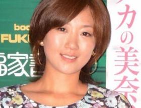 【悲報】ビッグダディ元妻・美奈子さん、早くも飽きられてるwwww