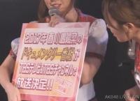 次のTBSドキュメンタリーは小嶋陽菜に決定!【AKB48裏ストーリー】