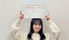 【乃木坂46】桃子、思ってたニットとちゃう・・・