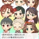 【モバマス】「5周年記念キャンペーン」開催!