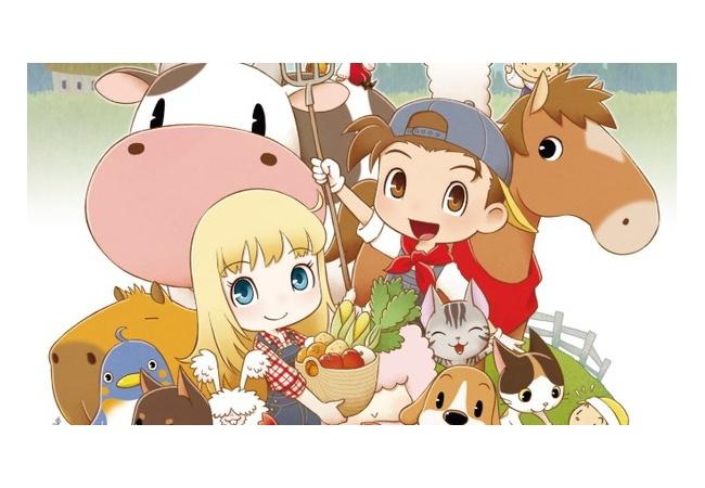 『牧場物語』最新作キター!!!
