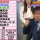【芸能】渋谷すばる脱退… ジャニーズ崩壊がついに始まる!?