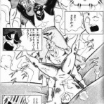 チルチル フィギュアの部屋(キン肉マン・ワンピース・ドラゴンボールetc)