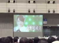 AKB48 新ユニットのメンバー発表!チーム8からは倉野尾成美が選ばれる!