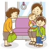 『【クリップアート】電車で席を譲る男の子のイラスト』の画像