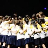 『けやき坂46『日向坂46』に改名決定キタ━━━━(゚∀゚)━━━━!!!』の画像