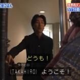 『欅坂46の振り付けも手掛けるTAKAHIRO先生の自宅がテレビ初解禁!【メレンゲの気持ち】』の画像