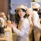 『生駒里奈出演『タウンワーク』ついにCM好感度ランキング2位に!!!【乃木坂46】』の画像