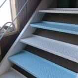 『階段のお手入れ』の画像
