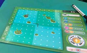 潜水艦がテーマのボードゲーム