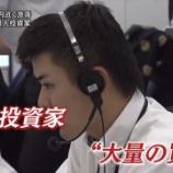 『2019年1月23日予測 AIさん。たまには、日本人トレーダーを乗せていって欲しいものでございます(笑)。』の画像