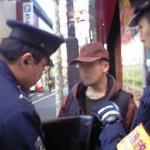 警察官におまえは人生のクズとかいわれた