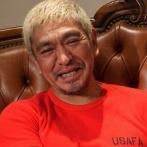 鼻出しマスク受験生の逮捕に、松本人志さん「できることを6回注意されてもやらないことに対して、みんな気持ち悪さを感じてる」