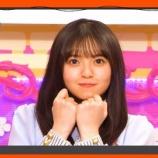 『【乃木坂46】齋藤飛鳥、明らかに気持ちに変化があった模様・・・』の画像