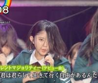 【欅坂46】サイマジョのすずもんが最高にカッコイイ!