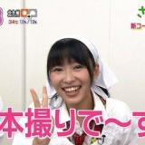 HKT48指原莉乃、さしごはんでも適当。他、船酔い指原が楽しみなど