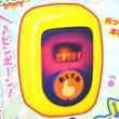 【速報】ベビーブック 2020年 04月号 《特別付録》 ひかる!しゃべる!バスボタン&JR四国 アンパンマンバス