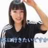 【動画】韓国人が日本に行きたい理由