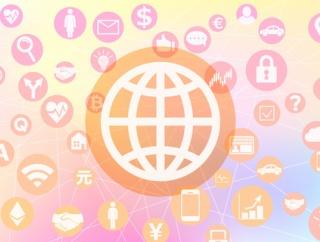 すばらしいニュースだと思う。私は将来、国内取引は仮想通貨と日銀デジタルの併用、貿易は仮想通貨の時代になると思っている
