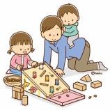『【クリップアート】すべりだいのおもちゃで遊ぶ子ども・秋の工作のイラスト』の画像