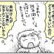 ありがとう、志村けんさん