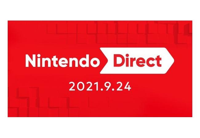 『Nintendo Direct 2021.9.24』発表感想まとめ