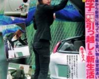 【画像】広末涼子さん(40)、すっぴんwwwwwwwwww