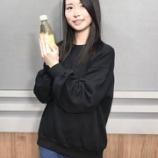 『【乃木坂46】美しすぎる!!!本日の佐々木琴子さんの美貌がこちら・・・』の画像