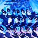 『衝撃の問題作!!FNS歌謡祭 欅坂46『月曜日の朝、スカートを切られた』披露!!キャプチャまとめ!!!』の画像