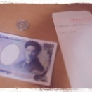 買いものに行ってきました!今日から一ヶ月カード払いにしますヾ(・ω・`)残り1500円。