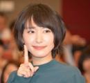 【画像】新垣結衣さん(28)、近影 まだセーフ