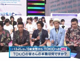 【悲報】Mステ「TOKIOの皆さんの本職は何ですか?」 → TOKIO「アイドルです・・・」