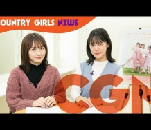 『【動画】カントリー・ガールズニュース』の画像