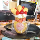 『もう食べた?スシロー×三立製菓コラボ!?スシローで源氏パイがたっぷり入ったいちごパフェを食べてきた』の画像