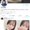 【悲報】 STU大谷満理奈さん、AV女優に「いいね」してしまう
