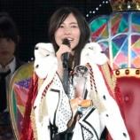 "『AKB48新女王 松井珠理奈『乃木坂から""ナンバー1""を奪還する』宣言!!!』の画像"
