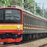 『205系武蔵野線M19編成、M52編成社内試運転(1月8日)』の画像