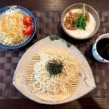 『更科堀井さんのお蕎麦を自宅で』の画像