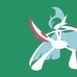 『剣の舞メガエルレイドの調整と対策【ポケモンORAS】』の画像