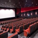 『【映画館のバイト面接】店長「好きな映画は?」 ワイ「ハムナプトラです!」 店長「ププッ」』の画像