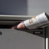 『家のポストに不気味なシールが貼られてた』の画像
