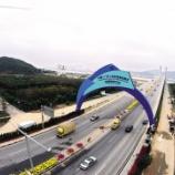 『【中国最新情報】「珠海市の横琴新区の全体方案が発表」』の画像